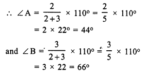 RS Aggarwal Class 7 Solutions Chapter 15 Properties of Triangles Ex 15B 5