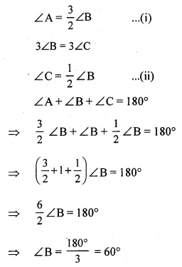 RS Aggarwal Class 7 Solutions Chapter 17 Constructions CCE Test Paper 3