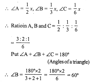 RS Aggarwal Class 7 Solutions Chapter 17 Constructions Ex 17C 4