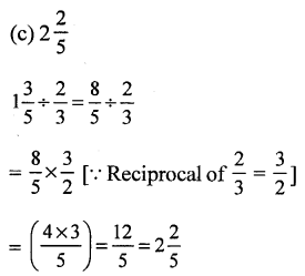 RS Aggarwal Class 7 Solutions Chapter 2 Fractions CCE Test Paper 12