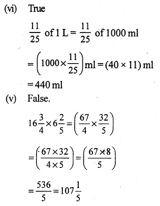 RS Aggarwal Class 7 Solutions Chapter 2 Fractions CCE Test Paper 20