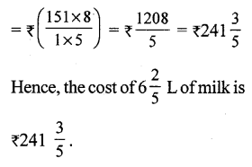 RS Aggarwal Class 7 Solutions Chapter 2 Fractions CCE Test Paper 5