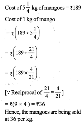 RS Aggarwal Class 7 Solutions Chapter 2 Fractions CCE Test Paper 6