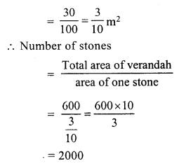 RS Aggarwal Class 7 Solutions Chapter 20 Mensuration Ex 20A 3