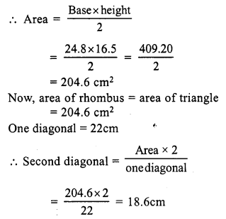 RS Aggarwal Class 7 Solutions Chapter 20 Mensuration Ex 20C 12