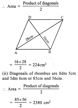 RS Aggarwal Class 7 Solutions Chapter 20 Mensuration Ex 20C 7