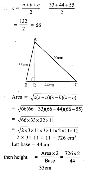 RS Aggarwal Class 7 Solutions Chapter 20 Mensuration Ex 20D 12