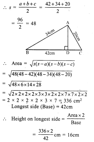 RS Aggarwal Class 7 Solutions Chapter 20 Mensuration Ex 20D 14