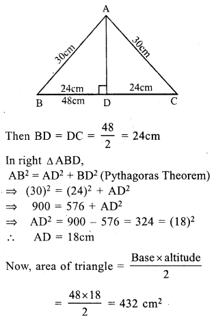 RS Aggarwal Class 7 Solutions Chapter 20 Mensuration Ex 20D 15