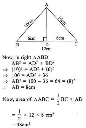 RS Aggarwal Class 7 Solutions Chapter 20 Mensuration Ex 20D 16