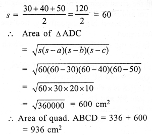 RS Aggarwal Class 7 Solutions Chapter 20 Mensuration Ex 20D 19