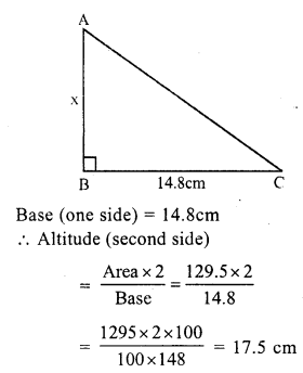 RS Aggarwal Class 7 Solutions Chapter 20 Mensuration Ex 20D 6