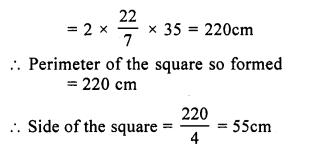 RS Aggarwal Class 7 Solutions Chapter 20 Mensuration Ex 20E 15