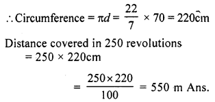 RS Aggarwal Class 7 Solutions Chapter 20 Mensuration Ex 20E 19