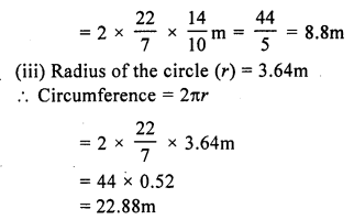 RS Aggarwal Class 7 Solutions Chapter 20 Mensuration Ex 20E 2
