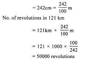 RS Aggarwal Class 7 Solutions Chapter 20 Mensuration Ex 20E 20