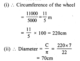 RS Aggarwal Class 7 Solutions Chapter 20 Mensuration Ex 20E 21