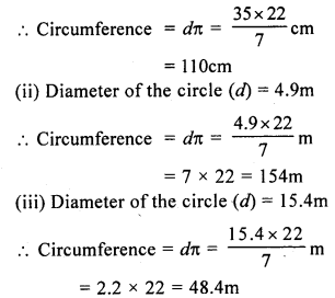 RS Aggarwal Class 7 Solutions Chapter 20 Mensuration Ex 20E 3