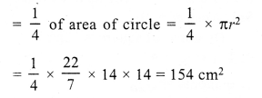 RS Aggarwal Class 7 Solutions Chapter 20 Mensuration Ex 20F 13