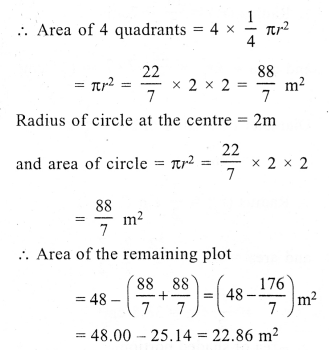 RS Aggarwal Class 7 Solutions Chapter 20 Mensuration Ex 20F 16