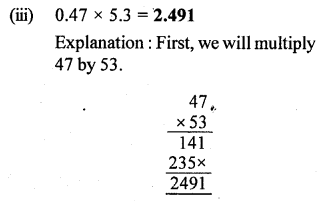 RS Aggarwal Class 7 Solutions Chapter 3 Decimals CCE Test Paper 13