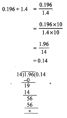 RS Aggarwal Class 7 Solutions Chapter 3 Decimals CCE Test Paper 2