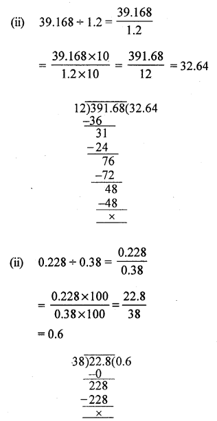 RS Aggarwal Class 7 Solutions Chapter 3 Decimals CCE Test Paper 3