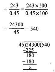 RS Aggarwal Class 7 Solutions Chapter 3 Decimals CCE Test Paper 5