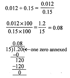 RS Aggarwal Class 7 Solutions Chapter 3 Decimals CCE Test Paper 9