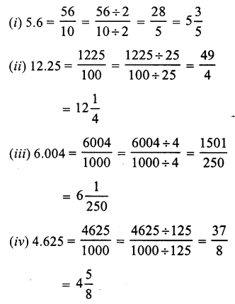 RS Aggarwal Class 7 Solutions Chapter 3 Decimals Ex 3A 2