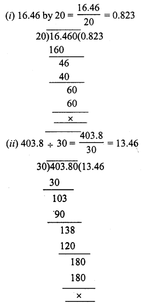 RS Aggarwal Class 7 Solutions Chapter 3 Decimals Ex 3D 12