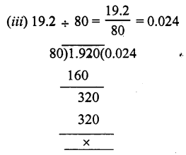 RS Aggarwal Class 7 Solutions Chapter 3 Decimals Ex 3D 13