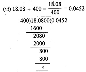 RS Aggarwal Class 7 Solutions Chapter 3 Decimals Ex 3D 15