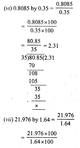 RS Aggarwal Class 7 Solutions Chapter 3 Decimals Ex 3D 19