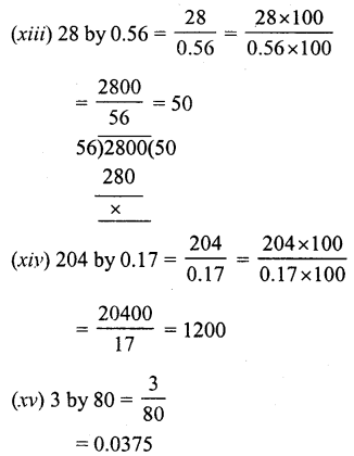 RS Aggarwal Class 7 Solutions Chapter 3 Decimals Ex 3D 23