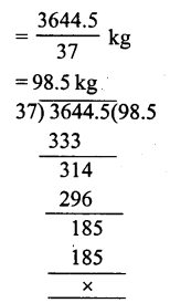 RS Aggarwal Class 7 Solutions Chapter 3 Decimals Ex 3D 27