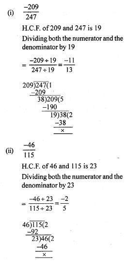 RS Aggarwal Class 7 Solutions Chapter 4 Rational Numbers CCE Test Paper 1