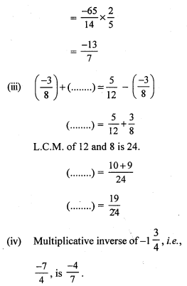 RS Aggarwal Class 7 Solutions Chapter 4 Rational Numbers CCE Test Paper 19