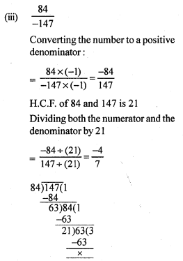 RS Aggarwal Class 7 Solutions Chapter 4 Rational Numbers CCE Test Paper 2