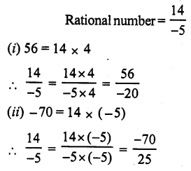 RS Aggarwal Class 7 Solutions Chapter 4 Rational Numbers Ex 4A 10