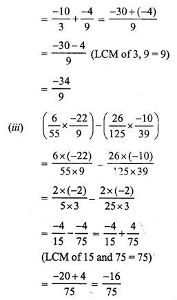 RS Aggarwal Class 7 Solutions Chapter 4 Rational Numbers Ex 4E 10