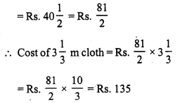 RS Aggarwal Class 7 Solutions Chapter 4 Rational Numbers Ex 4E 12