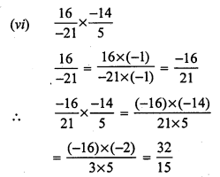 RS Aggarwal Class 7 Solutions Chapter 4 Rational Numbers Ex 4E 6