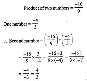 RS Aggarwal Class 7 Solutions Chapter 4 Rational Numbers Ex 4F 14