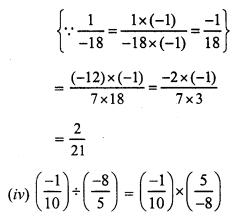 RS Aggarwal Class 7 Solutions Chapter 4 Rational Numbers Ex 4F 3