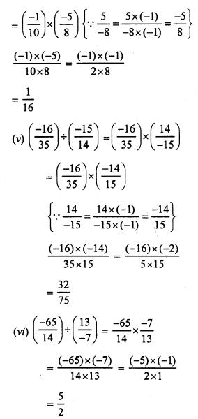 RS Aggarwal Class 7 Solutions Chapter 4 Rational Numbers Ex 4F 4