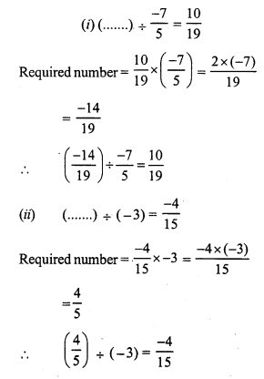 RS Aggarwal Class 7 Solutions Chapter 4 Rational Numbers Ex 4F 5