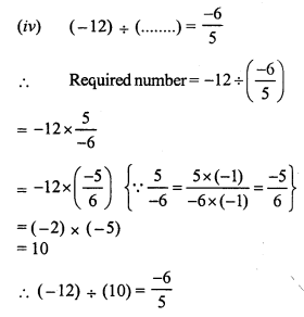 RS Aggarwal Class 7 Solutions Chapter 4 Rational Numbers Ex 4F 7