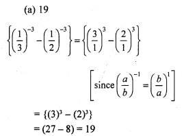 RS Aggarwal Class 7 Solutions Chapter 5 Exponents CCE Test Paper 10