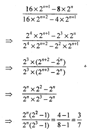 RS Aggarwal Class 7 Solutions Chapter 5 Exponents CCE Test Paper 4